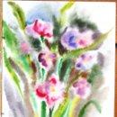 Arte: LAS FLORES. Lote 154229810