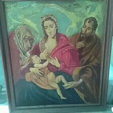 Arte: PINTURA ÓLEO SOBRE LIENZO, SAGRADA FAMILIA, SIGUIENDO PAUTAS DEL GRECO. Lote 157204465