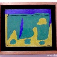 Arte: SEOANE, OLEO O ACRILICO, FIRMADO. Lote 159550126