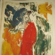 Arte: ANTIGUA PINTURA EN CARTON FIRMADO IMPRESIONISTA. Lote 159609722