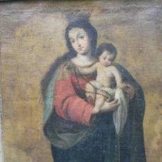 Arte: VIRGEN DEL ROSARIO SEVILLANA SIGLO XVII. Lote 161811110