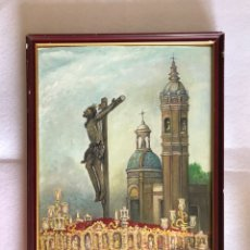 Arte: SEMANA SANTA SEVILLA. PRECIOSO ÓLEO DEL XTO. DE LA EXPIRACIÓN. EL CACHORRO. TRIANA.. Lote 164680098