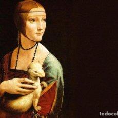 Arte: PINTURA DEL SIGLO XV AL ÓLEO SOBRE LIENZO REALIZADA 100% A MANO. DA VINCI. 70X90CM.. Lote 164800934