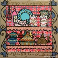 Arte: RAMADAN MUBARAK SERIE MADE IN MEDINA DE RUTH CALDERIN. Lote 164802906