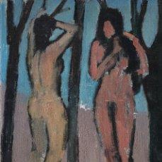 Arte: RAFAEL DURAN BENET (1931-2015). Lote 165338758