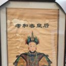 Arte: ACUARELA EMPERADOR CHINO S.XIX. Lote 168561398