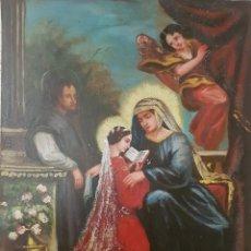 Arte: LA EDUCACIÓN DE LA VIRGEN - PAÍSES BAJOS.OLEO/PLANCHA.ANÓNIMO.. Lote 168986332
