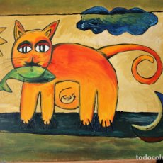 Arte: OLEO DE UN GATO FIRMADO. Lote 169729908