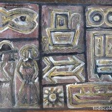 Arte: JOSÉ GURVICH (1927-1974) PINTOR URUGUAYO-LITUANO. OLEO SOBRE CARTÓN.. Lote 170558436