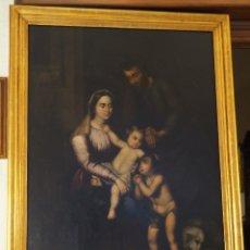 Arte: SAGRADA FAMILIA CON SAN JUANITO. Lote 173168022