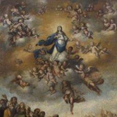 Arte: ÓLEO S. XVII DE LA ASCENSIÓN DE LA VIRGEN. Lote 173597053