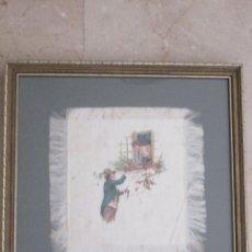 Arte: PINTURA AL OLEO SOBRE SEDA - ESCENA ROMANTICA - ENMARCADO CON CRISTAL - 27,5X27,5 - 17,5X17. Lote 174482219