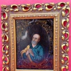 Arte: ÓLEO S/COBRE -LA NEGACIÓN DE SAN PEDRO-. ESCUELA ESPAÑOLA SIGLO XVII. DIMENSIONES.- 35X29,5 CMS. Lote 174994315