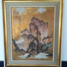 Arte: OLEO JAPONES SOBRE TABLEX CON ESCRITURA JAPONESA. Lote 175610990
