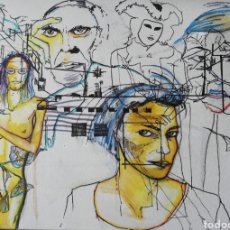 Arte: PINTURA DE AUTOR. Lote 176341885