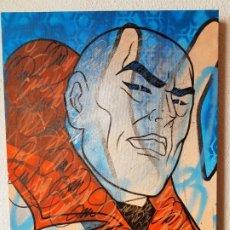 Arte: DILLON BOY - ARTE CALLEJERO. Lote 177842857