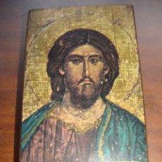 Arte: ANTIGUA IMAGEN PARA PARED EN MADERA DIMENSIONES 10,5 X 6,5 CM. Lote 178720220