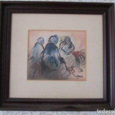Arte: FRANCESC VILA Y RUFAS (BARCELONA 1927- 2006) - PSEUDÓNIMO CESC - PINTURA ACRÍLICA. Lote 179180072