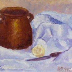 Arte: ÓLEO SOBRE LIENZO BODEGÓN FIRMA ILEGIBLE 1945. Lote 182526048