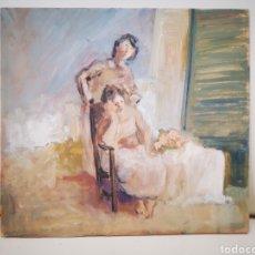 Arte: ÓLEO SOBRE TABLA, BUENA CALIDAD, ANÓNIMO 22X20CM. Lote 187173881