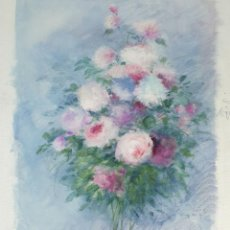 Arte: RAMO DE FLORES. ÓLEO SOBRE LIENZO. ATRIBUIDO VIDALLER ( JUAN F. ) SIGLO XX.. Lote 187731207