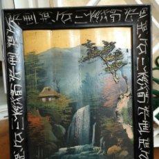 Arte: ÓLEO SOBRE TABLA, CHINA, 1850. Lote 188719635