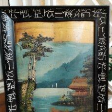 Arte: ÓLEO SOBRE TABLA, CHINA 1850. Lote 188719803