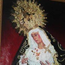 Arte: VIRGEN DE LOS GITANOS - SEVILLA. Lote 190030071