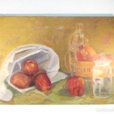 Arte: BELLO OLEO SOBRE LIENZO. BODEGÓN DE FRUTAS. FIRMADO. SIGLO XX.. Lote 190909156