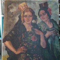 Arte: ESCUELA ESPANOLA PAREJA DE MANOLAS. Lote 191009700