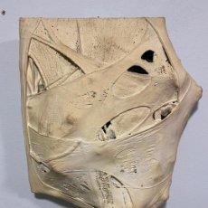 Arte: PINTURA A IDENTIFICAR , YESO , GAVILLAS DE HIERRO , MADERA , ESTRUCTURA . Lote 191066208