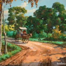 Arte: AUTORIA DESCONOCIDA DE LA 2ª MITAD DEL SIGLO XX. OLEO LIENZO. PAISAJE FILIPINO. Lote 191136238