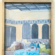 Arte: PINTURA AL OLEO SOBRE TABLA, SANTA CENA. Lote 191914907
