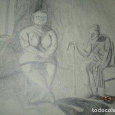 Arte: ANTIGUOS DIUJOS A LAPIZ PROCEDEN DE ALICANTE AÑOS 60 70. Lote 192927041