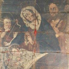 Arte: NACIMIENTO DE JESÚS. ÓLEO SOBRE LIENZO. ANÓNIMO. SIGLO XVIII. . Lote 194749620