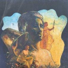Arte: PINTURA AÑOS 50. Lote 194767240