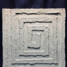 Arte: OBRA SOBRE LIENZO LABERINTO MOTIVOS GEOMETRICOS ESPIRAL CONCENTRICOS NO FIRMA FIN S XX. Lote 195017755