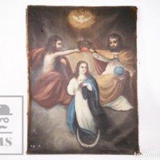 Arte: ANTIGUA PINTURA RELIGIOSA AL ÓLEO SOBRE LIENZO, S. XVIII - CORONACIÓN VIRGEN - MED. 60,5 X 81,5 CM. Lote 195098535