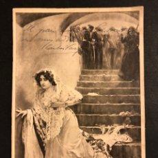Arte: LAMINA CON AUTÓGRAFO DEL PINTOR Y CARTELISTA CARLOS VÁZQUEZ ÚBEDA.EL TORERO HERIDO.FIRMA DEDICATORIA. Lote 195147192