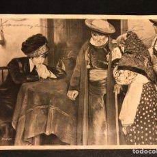 Arte: LAMINA CON AUTÓGRAFO DEL PINTOR Y CARTELISTA CARLOS VÁZQUEZ ÚBEDA.LA HIJA PRÓDIGA.FIRMA DEDICATORIA. Lote 195147578