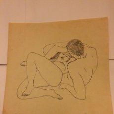 Arte: DIBUJO ANTONIO VILLANUEVA. Lote 195237537