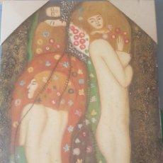 Arte: ANTIGUO, PRECIOSO Y ELEGANTE ÓLEO SOBRE LIENZO (31CM.X41CM).FIRMADO, AUTOR SIN IDENTIFICAR.. Lote 195487113