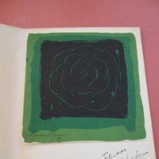 Arte: ACUARELA FIRMADA POR EL AUTOR - 1987 - FELICITACIÓN DE ALFONSO GUERRA, VICEPRESIDENTE DEL GOBIERNO.. Lote 196957028