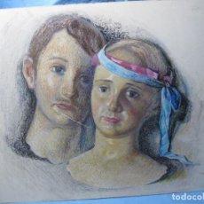 Arte: PINTURA AL PASTEL DEL PINTOR EXTREMEÑO JOSE MARIA COLLADO DE LA GARROVILLA BADAJOZ. Lote 197342953