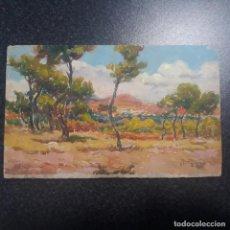 Arte: OLEO SOBRE TABLA FIRMADO. Lote 197753147