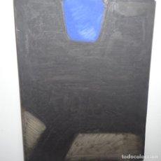 Arte: ÓLEO Y TINTA SOBRE PAPEL FIRMADO SAYOL.ABSTRACTO.AÑOS 70.. Lote 197809813