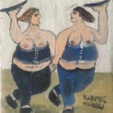 Arte: GRANDES DAMAS. Lote 198630283