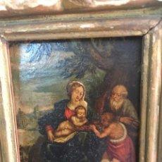 Arte: ESCUELA ESPAÑOLA SIGLO XVII: SAGRADA FAMILIA CON SAN JUANITO. Lote 198938241