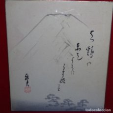 Arte: OLEO CHINO SOBRE CARTULINA.CON SELLO.. Lote 199676853