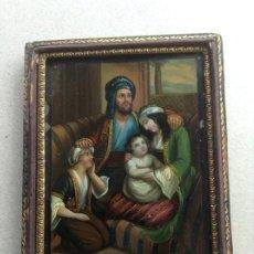 Arte: SAGRADA FAMILIA ÓLEO SOBRE COBRE (S.XIX). Lote 202112036